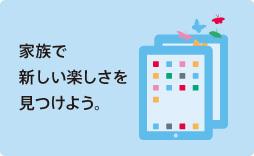2011_4_20_gw_l.jpg