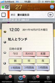 3_convert_20111105101833.png