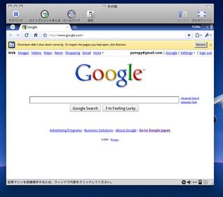スクリーンショット(2009-11-21 8.06.16).png
