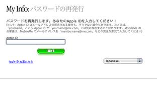 スクリーンショット(2010-01-29 23.45.28).png