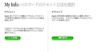 スクリーンショット(2010-01-29 23.47.48).png