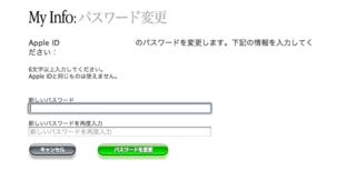 スクリーンショット(2010-01-30 0.46.33).png