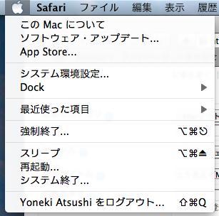 スクリーンショット(2011-01-07 4.46.20).png