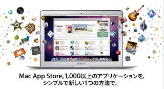 スクリーンショット(2011-01-07 5.06.24).png