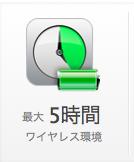 スクリーンショット(2011-02-08 22.22.45).png