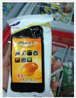 chinaiphone5ice00.jpg