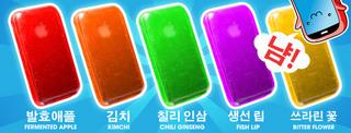 e8ba_gummy_iphone_case_grid.jpg