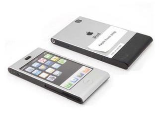 extrudo_iPhone_prototype.jpg