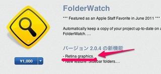 folderwatch.jpg