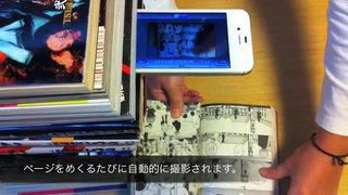 snap00008_m.jpg